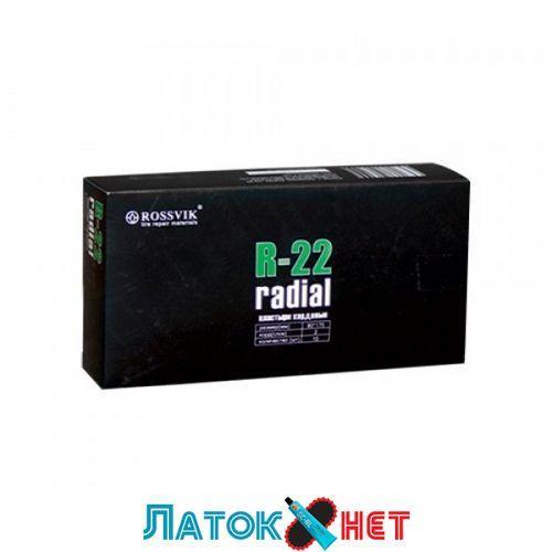 Радіальний пластир R 22 80 х 175 мм 2 шари корду Россвик Rossvik
