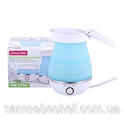 Чайник электрический Kamille силиконовый 0,8л., голубой с белым KM-1724