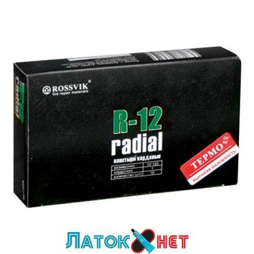 Радіальний пластир R 12 термо 70 х 120 мм 1 шар корду Россвик Rossvik