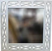"Зеркало настенное ДРЕВОДЕЛЯ ""Версаль"" 88х88х1,5см Белая патина (070601)"