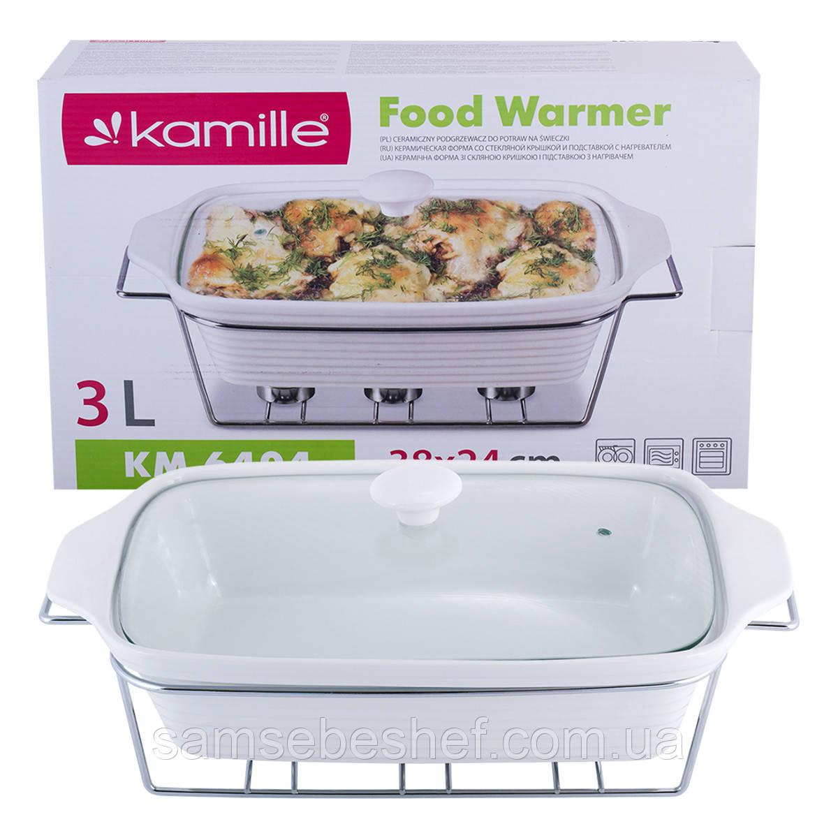 Марміт Kamille керамічний 3л зі скляною кришкою та металевою підставкою KM-6404