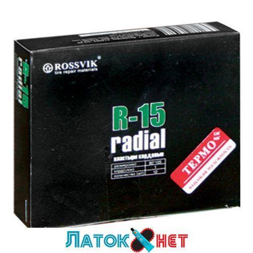 Радіальний пластир R 15 термо 90 х 105 мм 1 шар корду Россвик Rossvik