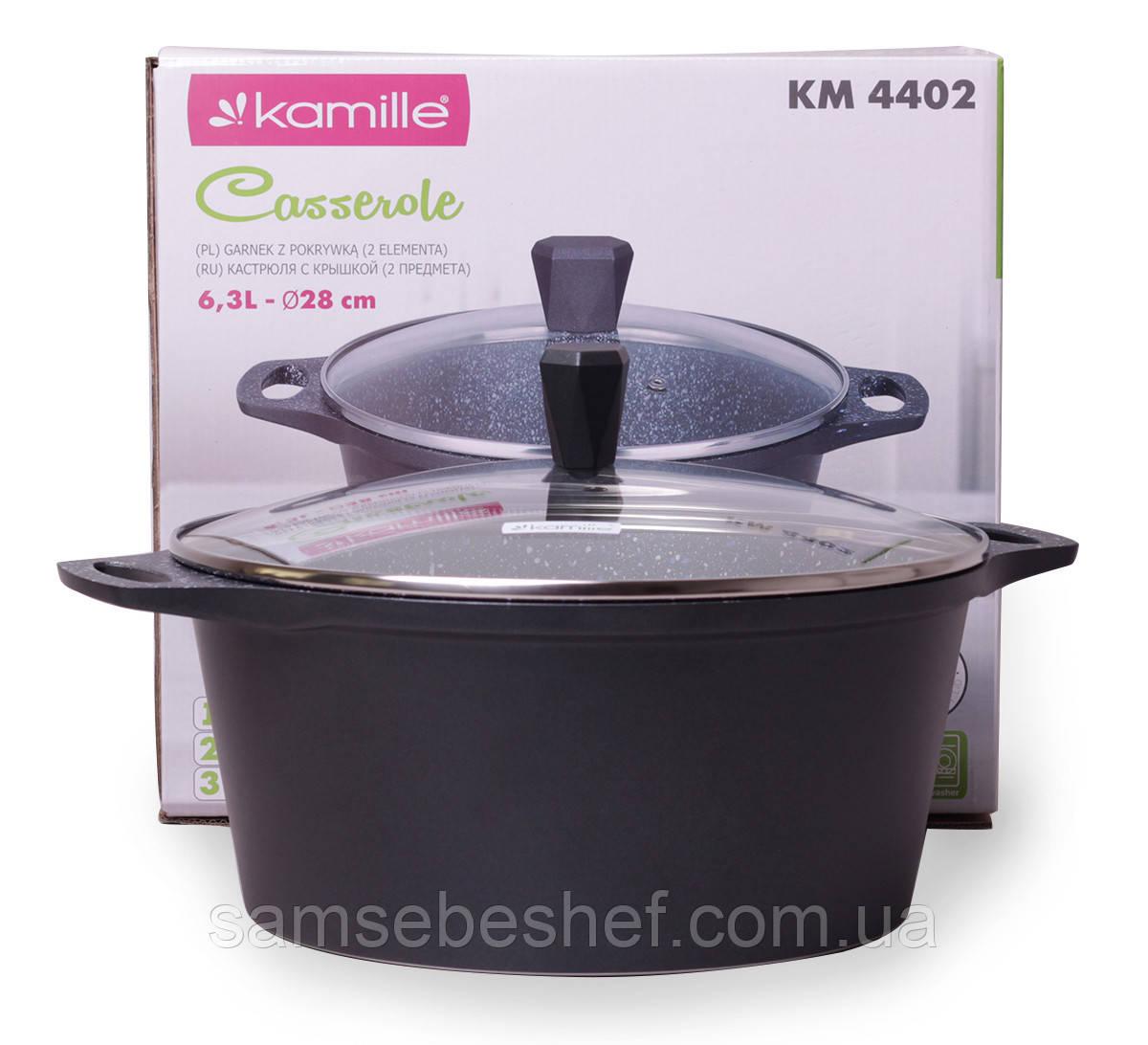 Кастрюля с крышкой Kamille 6.3л из литого алюминия и антипригарным покрытием для индукции и газа KM-4402