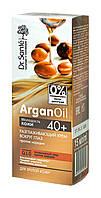 Крем вокруг глаз Dr.Sante ArganOil Молодость кожи Разглаживающий 40+ - 15 мл.