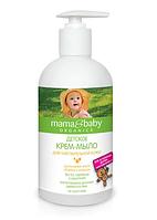 """Детское крем-мыло """"Для чувствительной кожи"""" Mama&Baby Organics, 500 мл RBA /5-72 N"""