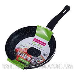Сковорода 24см з мармуровим покриттям із алюмінію без кришки для індукції KM-4244MR