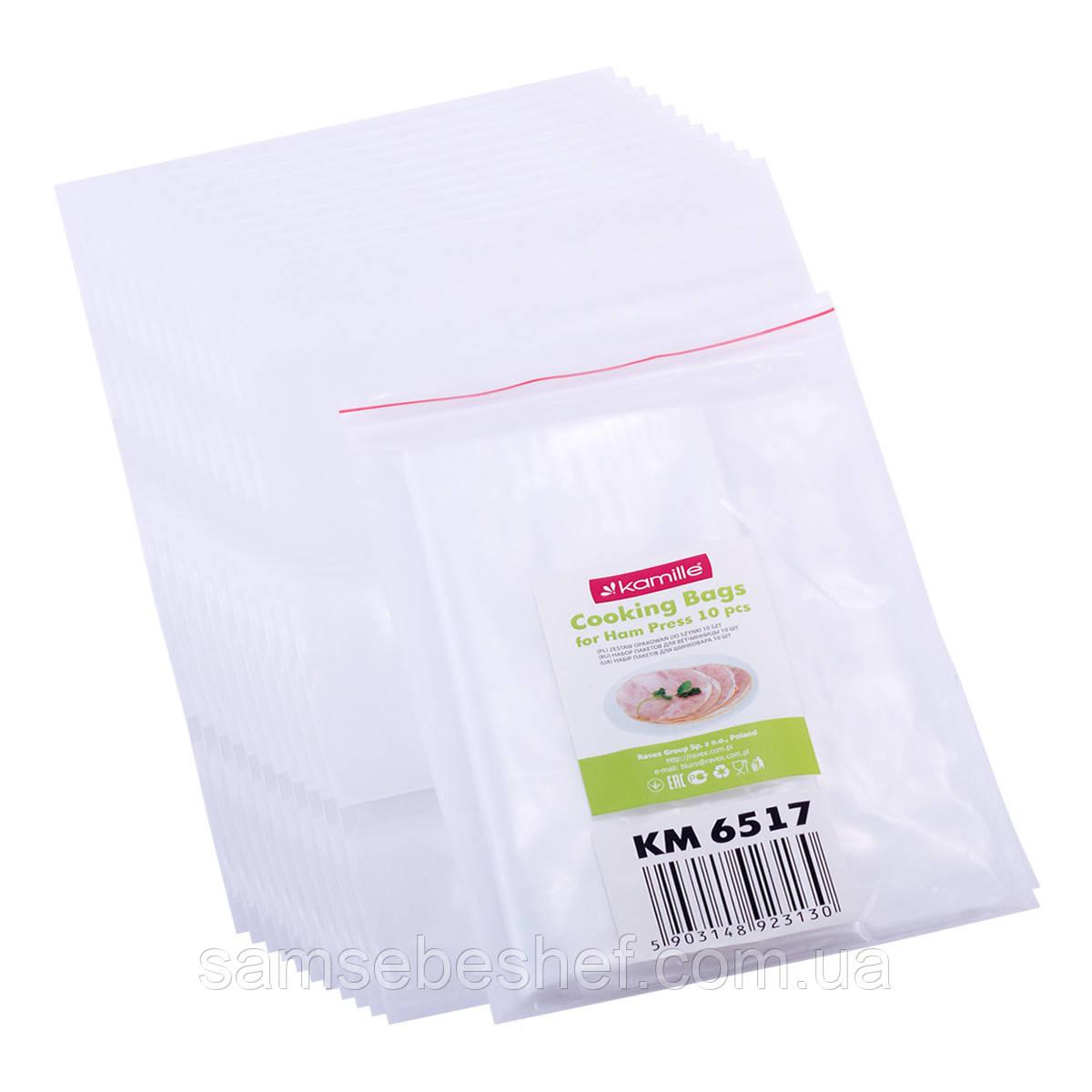 Набір пакетів для ветчинницы Kamille 2,5 л. (10шт)