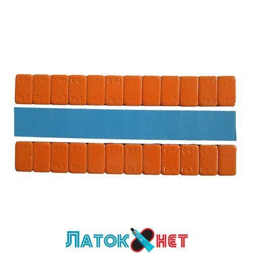 Груз клеящийся низкий голубая лента 12 х 5 г 60 гр металлический оранжевый