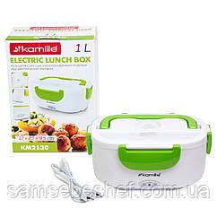 Ланч бокс електричний Kamille Зелений для обідів на 1л з двома ємностями KM-2130ZL