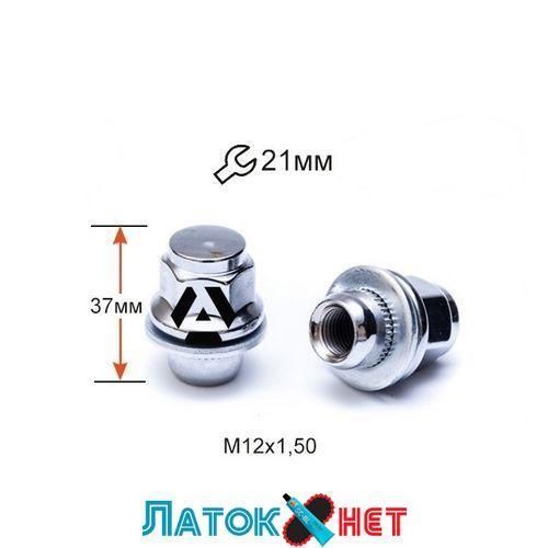 Гайка колісна A723845(17200) Cr M12X1,50 Хром висота 37 мм Прессшайба Toyota Діаметр носика 18 мм