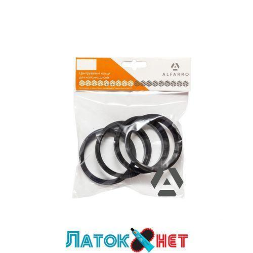Кольцо центровочное 66,6-57,1 HCR666-571