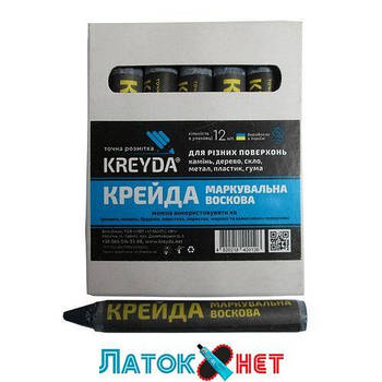 Мел синий восковый 13 мм Харьков 12 шт/уп