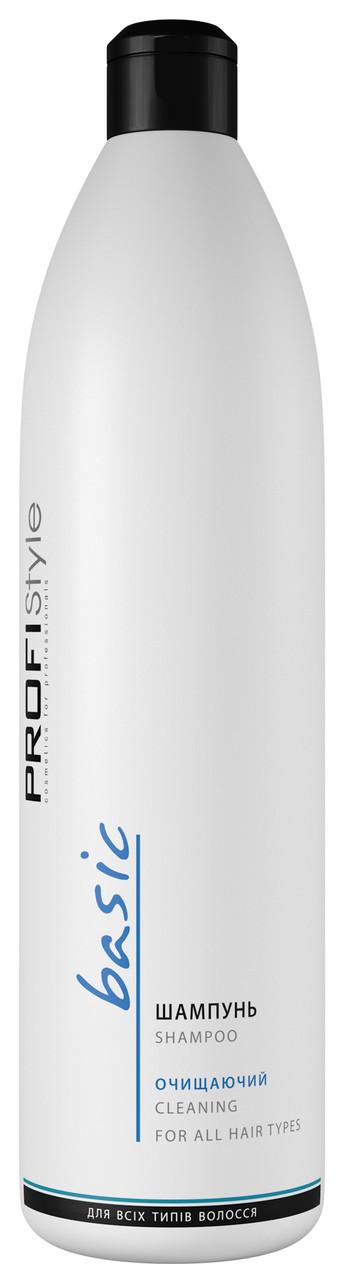 Шампунь очищающий для всех типов волос PROFIStyle Basic 1000 мл