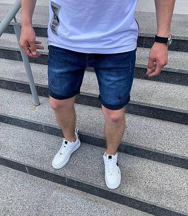 Чоловічі джинсові шорти МОМ синього кольору, фото 2