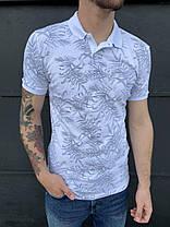Чоловіча футболка-поло білого кольору з листям, фото 2