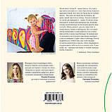 Мамские истории. Книга-тренинг Олли Скордина, фото 2