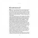 Мамские истории. Книга-тренинг Олли Скордина, фото 6