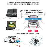 Видеорегистратор автомобильный на 3 камеры + Видео парковка регистратор с 4-дюймoвым экраном и съемкой салона, фото 7