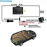 Видеорегистратор автомобильный на 3 камеры + Видео парковка регистратор с 4-дюймoвым экраном и съемкой салона, фото 8