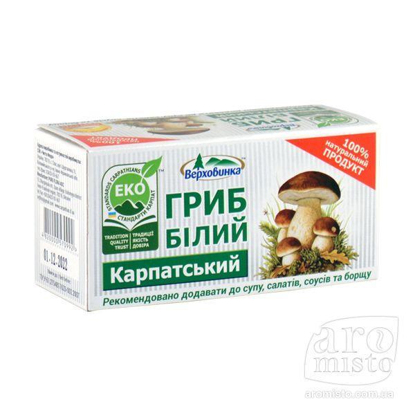 Гриб карпатський білий 2,5 g х 10