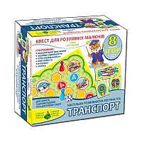 "Игра-квест ""Транспорт"""