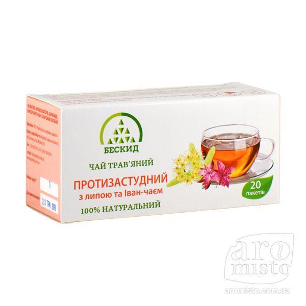 """Фіточай пакетований """"Протизастудний"""" з липою та Іван-чаєм 1,5g х 20"""