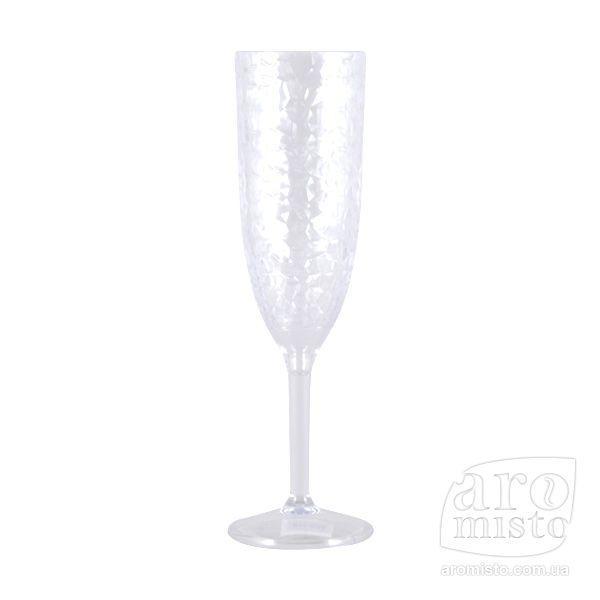 """Келих для шампанського (пластиковий) """"Айс"""" 250 мл"""