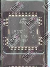 Мікросхема L9302-AD STMicroelectronics корпус QFP64