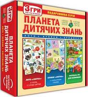 """Настольная игра  3 в 1""""Планета дитских знаний"""" укр."""
