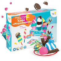 Набор для детской лепки из легкого пластилина GENIO KIDS «Кафе Мороженое»