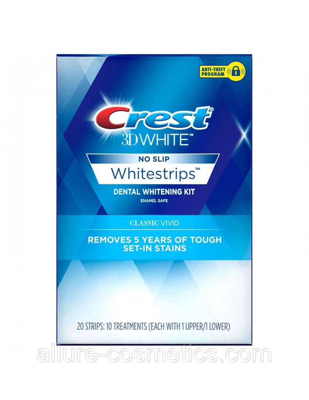 Отбеливающие полоски для зубов Crest 3D Whitestrips Classic vivid Whitening Kit 10 пар (3 тона)
