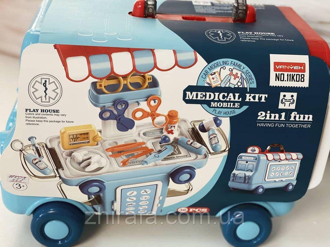 Аптечка Валізу машина на колесах. Набір доктора.36 предметів
