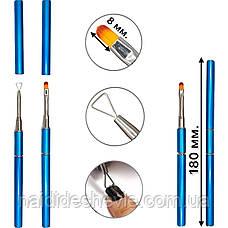 Двусторонняя овальная кисть - лопатка для снятия гель-лака, ручка - колпачок №6, фото 3