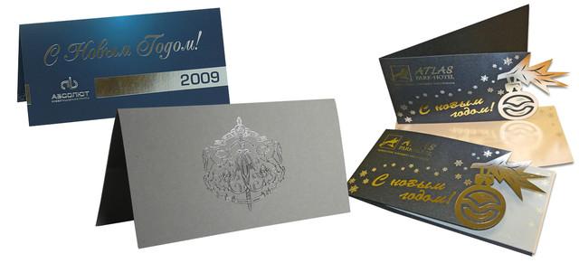шикарные открытки и пригласительные на дизайнерском картоне с тиснением золотом