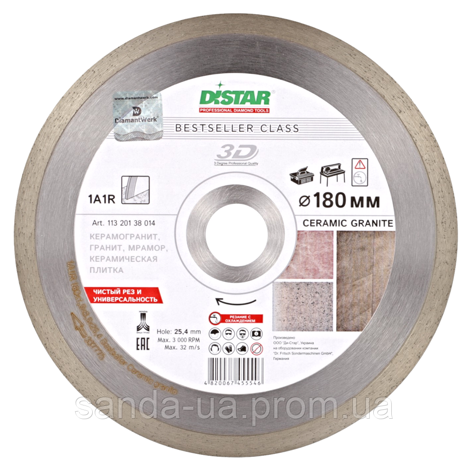 Круг алмазный отрезной Distar 1A1R 180x1,5x8,5x25,4 Bestseller Ceramic granite