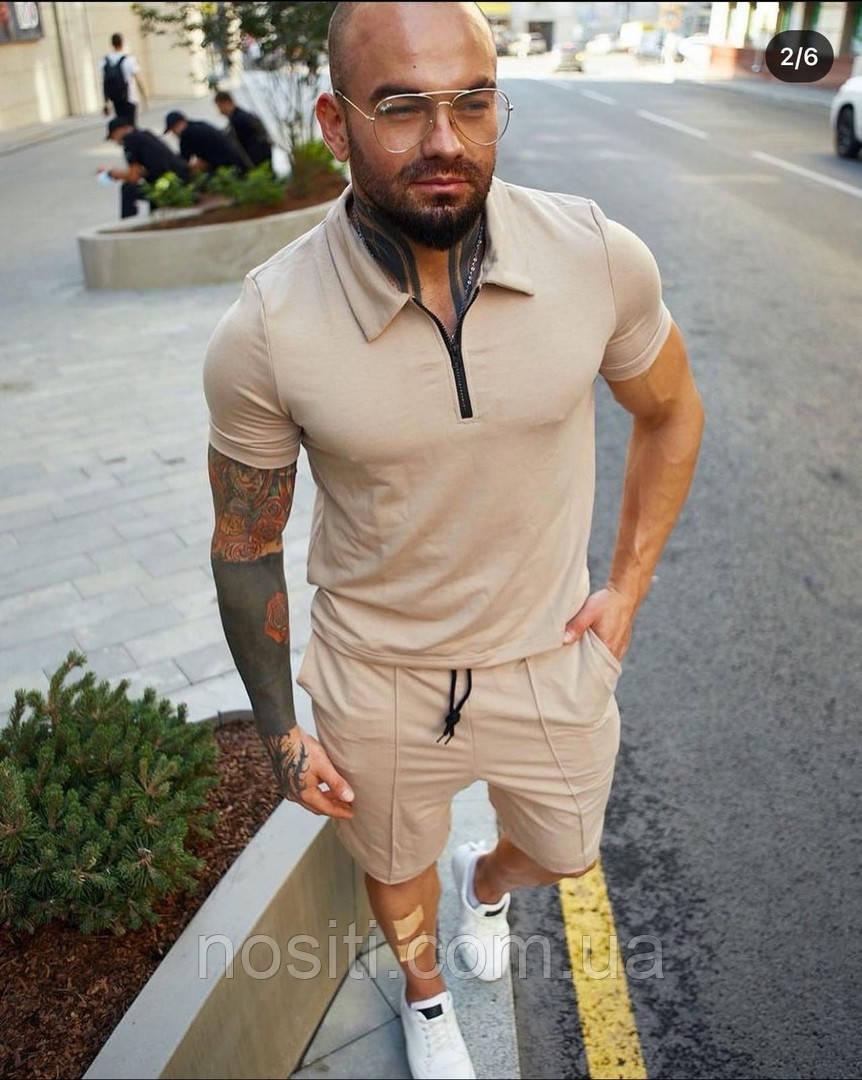 Мужской костюм шорты и футболка с молнией