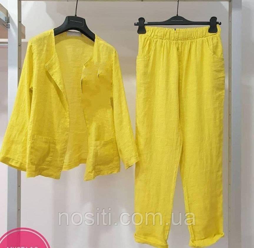 Женский костюм штаны и пиджак лен