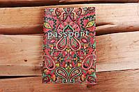 """Обкладинка на закордонний паспорт з принтом """"Турецький орнамент"""", фото 1"""