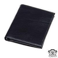 Портмоне кошелёк мужской кожаный в подарочной упаковке, бумажник Stefania чёрный