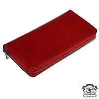 Кошелёк женский на молнии кожаный  портмоне  Stefania тёмно красный