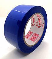 Пакувальний Скотч кольоровий синій - 40 мікрон × 500 м