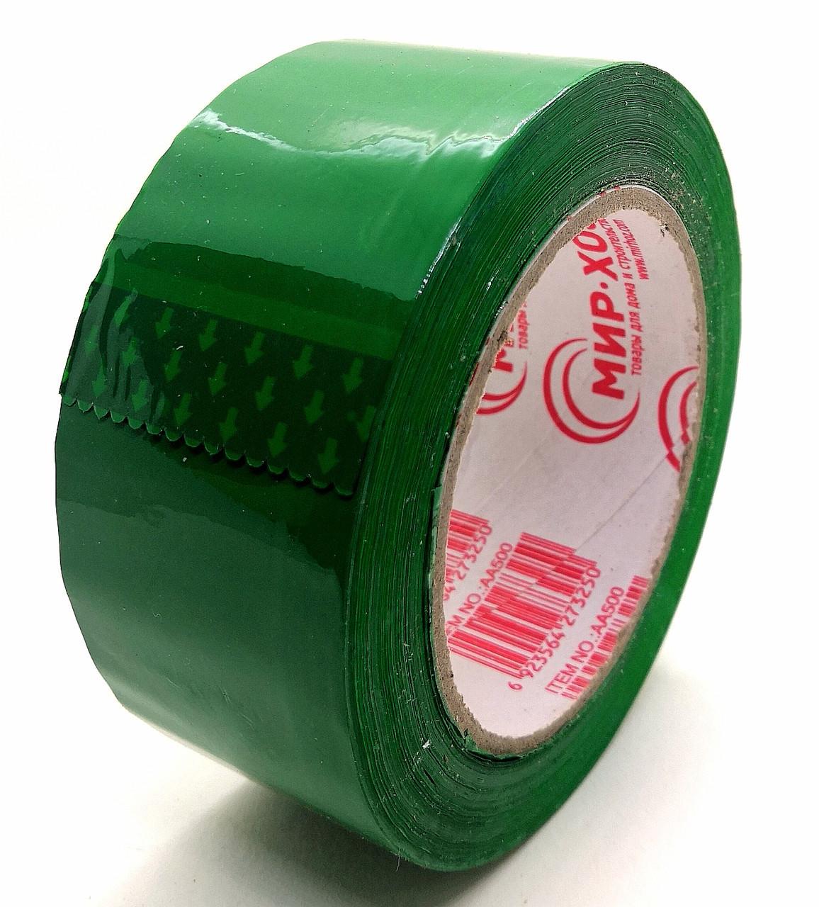 Скотч цветной упаковочный зелёный - 40 микрон × 500 м