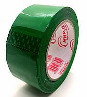 Пакувальний Скотч кольоровий зелений - 40 мікрон × 500 м