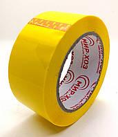 Пакувальний Скотч кольоровий жовтий - 40 мікрон × 500 м