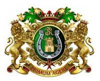 Родовой герб, Зеленская