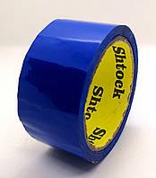 Пакувальний Скотч кольоровий синій - 40 мікрон × 100 м