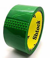 Пакувальний Скотч кольоровий зелений - 40 мікрон × 100 м