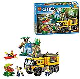 """Конструктор Bela Cities 10711 """"Исследователи джунглей"""" 465 деталей, фото 4"""