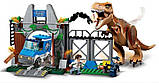 Конструктор Bela 10920 Побег Ти-Рекса Dinosaur World 168 дет, фото 3