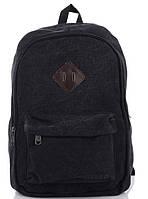Молодежный рюкзак 102 black Купить молодежный рюкзак недорого в Украине